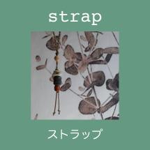 strap_menu